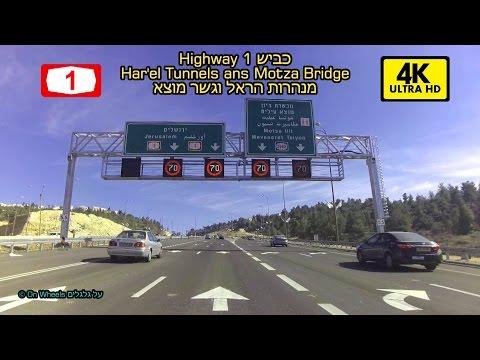 Highway 1 Sha'ar HaGai - Jerusalem Har'el Tunnels Drive 4K כביש 1 שער הגיא ירושלים מנהרות הראל