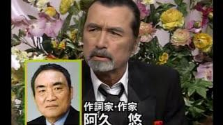尾崎紀世彦「また逢う日まで」(2007年9月17日放送)