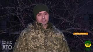"""Боевики """"ЛНР"""" ударили по Врубовке: ранены трое военных"""