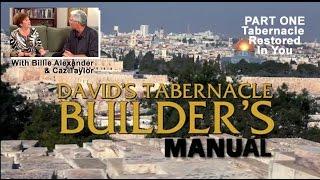 Інструкція Скинія Давида Будівельника 1 - Скинія відновлено вчора і сьогодні.ВМА