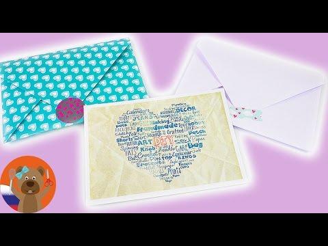 Самый простой способ сделать конверт для открытки!   Лайфхак DIY