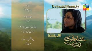 Download lagu De Ijazat Episode #36 Promo HUM TV Drama