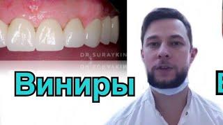 видео Красивые зубы