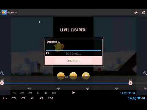 скачать программу для обрезки видео на андроид - фото 3