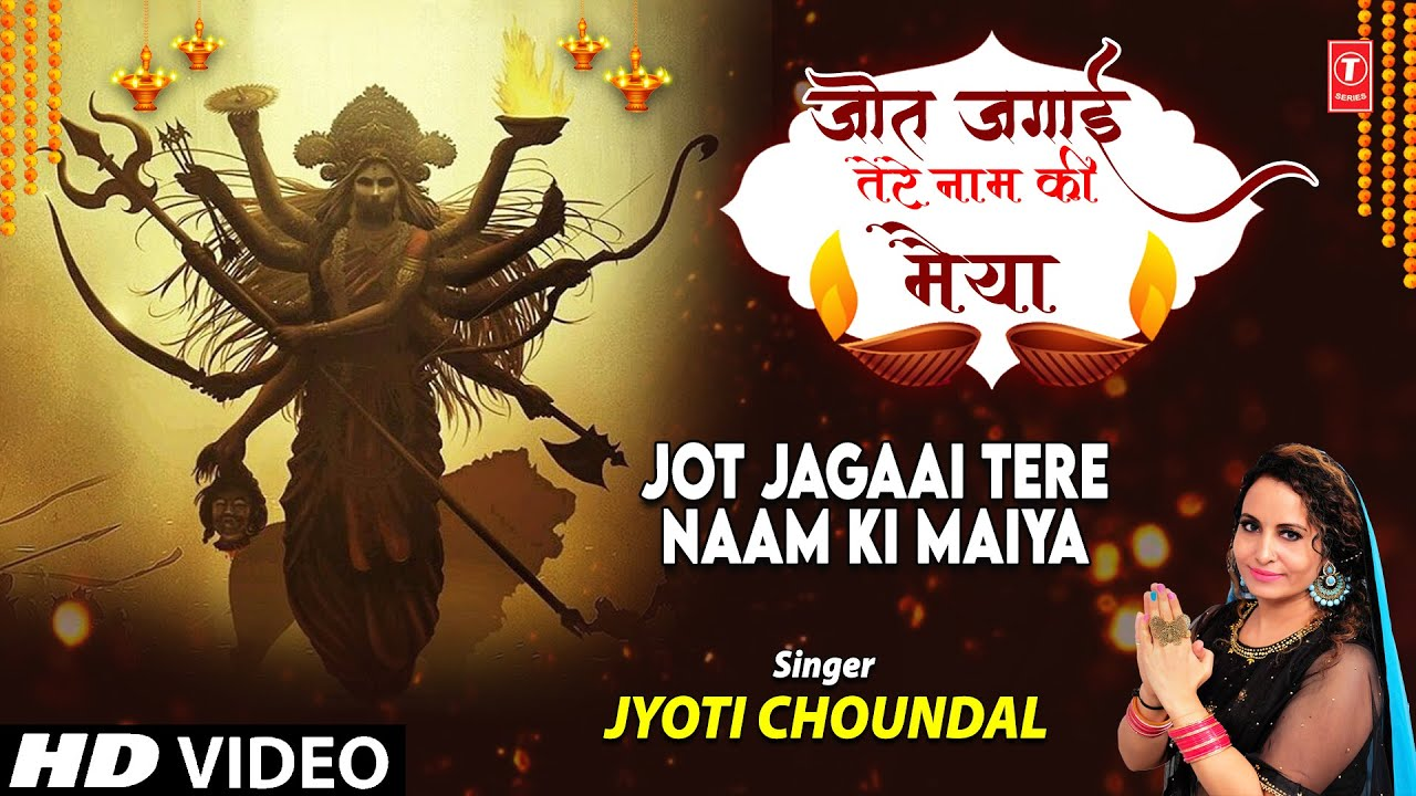 Happy Diwali Songs 2020 Hindi Song Jot Jagaai Tere Naam Ki Maiya Sung By Jyoti Choundal Lifestyle Times Of India Videos What are some hindi songs with great guitar solos? happy diwali songs 2020 hindi song jot jagaai tere naam ki maiya sung by jyoti choundal