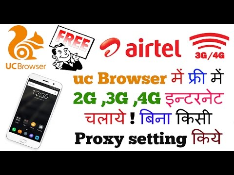 2017 Uc Browser Free 3G/4G Internet Tricks with out any proxy settings 100  % Works