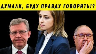 видео Материалы за 02.07.2017
