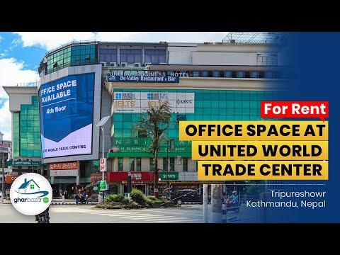 Office Space at United World Trade Center | Tripureshowr | Kathmandu, Nepal | Gharbazar.com