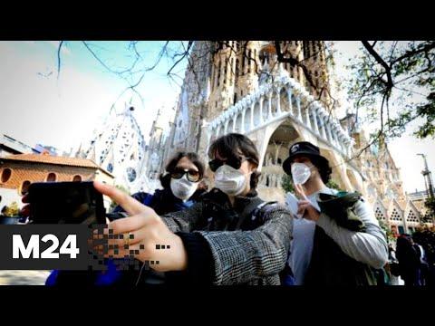 Главное о COVID-19 в мире: статистика и ограничения в разных странах - Москва 24