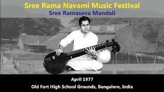 Download R K Srinivasa Murthy - Veena - 6b. Korina Varamosagu MP3 song and Music Video