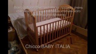 Chicco:BABY ITALIA