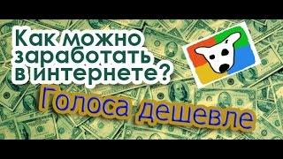 Как обмануть Вконтакте ?! Есть ответ  ✔