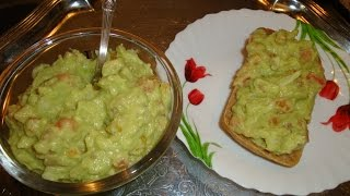 Мексиканская закуска  с авокадо. Guacamole.
