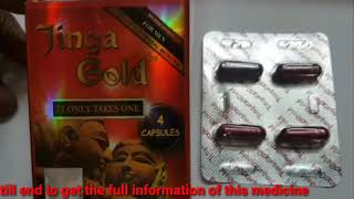 Jinga gold in tamil , aanmai kuraiva,aanmai enlarging medicine,  it only takes one