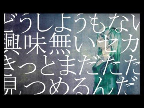 IA『デララ 』Over Forte【 VOCALOID 新曲紹介】