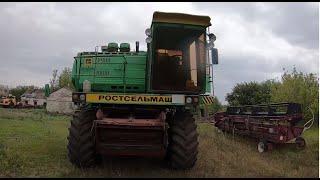 Ремонт Комбайна ДОН-1500Б.