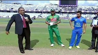 asia cup live ban vs afg