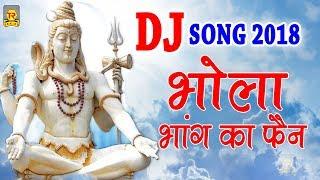 Bhola Bhang Ka Fan   भोला भांग का फैन   Mahesh Katopuriya, Kavita   Haryanvi Kawad Song   Trimurti