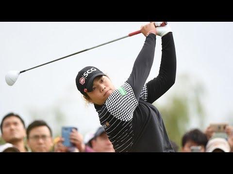 Ariya Jutanugarn Highlights Final Round 2018 Buick LPGA Shanghai