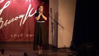 17. Alors d'accord (Le Roi Soleil) Karina Gulyan