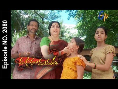 Manasu Mamata | 21st September 2017| Full Episode No 2080 | ETV Telugu