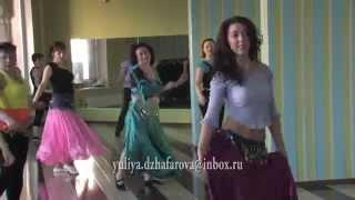 Юлия Джафарова. Урок восточные танцы.