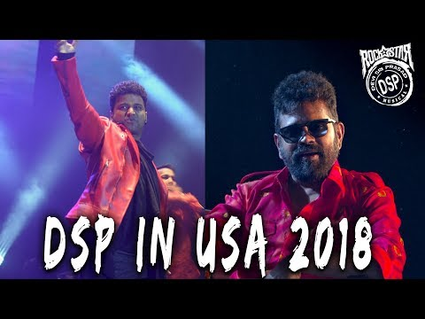 Devi Sri Prasad Tour Promo- DSP in USA 2018 - #DSPinUSA2018