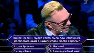 Кто хочет стать миллионером? (31.05.2014)