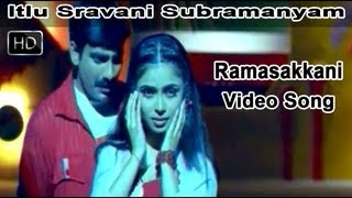 ramasakkani full video song itlu sravani subramanyam movie ravi teja tanu roy samrin