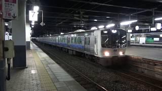 JR九州 811系PM1504編成+PM1511編成 オールリニューアル編成 小倉駅 発車 2018年1月25日