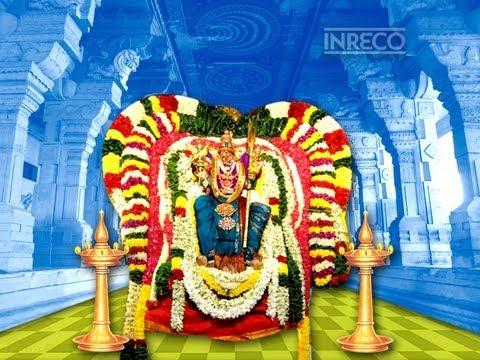 Kanchadalayadakshi - Popular Devi Krithis Mp3