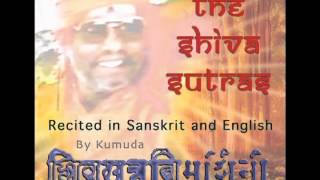 The Shiva Sutras in Sanskrit with English Translation, recited by Kumuda