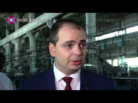 Новые цеха Харцызского сталепроволочно-канатного завода «Силур»
