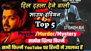 5 Biggest South Indian Murder/Mystery/Suspense Thriller Movies In Hindi Dubbed || Top Filmy Talks