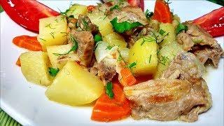 Жаркое по-домашнему с мясом козлёнка и картофелем
