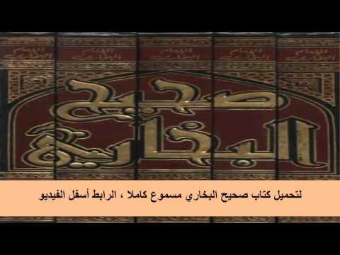 bint wa walad مشاهدة الحلقة