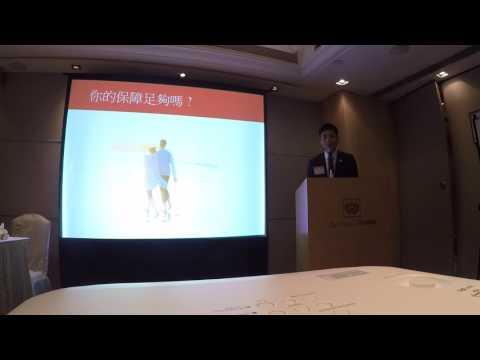 Presentation by Benny Chan@個人保險