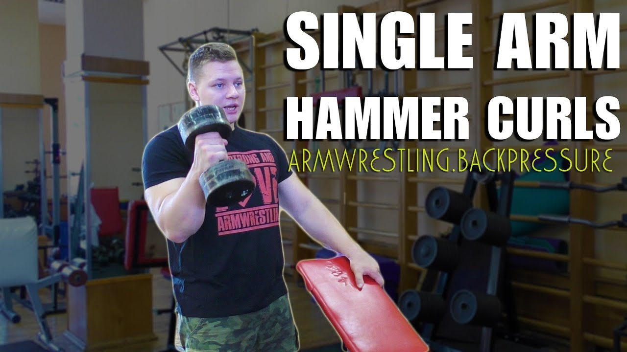 Single-arm dumbbell hammer curls