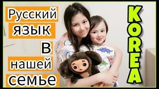 Почему мои дети не говорят на русском? Видео архив ;)