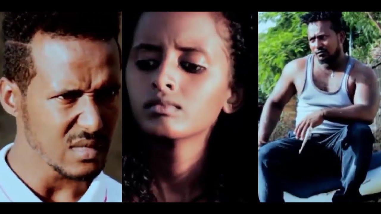 Download አዲስ መላኩ (ታኩር)፣ ብሩክታዊት ተርሚኖስ (ሰሎሜ)፣ ታምራት ቤካ (ካሱ) Ethiopian film 2020