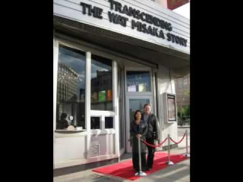 Transcending: The Wat Misaka Story Manhattan Screening on 5/18/09 by Lia Chang
