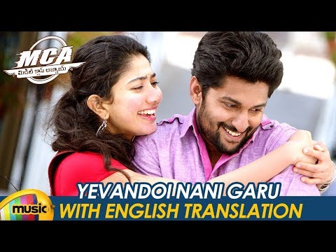 Yevandoi Nani Garu Video Song with English Translation | MCA Movie Songs | Nani | Sai Pallavi | DSP