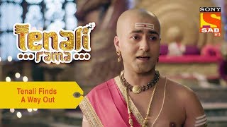 Your Favorite Character | Tenali Finds A Way Out | Tenali Rama