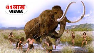 विलुप्त जीव जो कभी धरती पर राज किया करते थे। EXTINCT Animals You Probably Never Heard Of! Part - 1