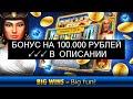 [Ищи Бонус В Описании ✦ ]  Игровые Автоматы Без Платно Вулкан ✌ Скачать Бесплатно Игровые Автоматы