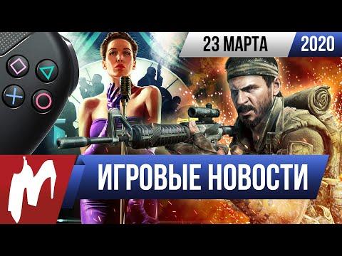 Возможное продолжение L.A. Noire, о чём будет новая Black Ops? ИГРОВЫЕ НОВОСТИ - 23.03