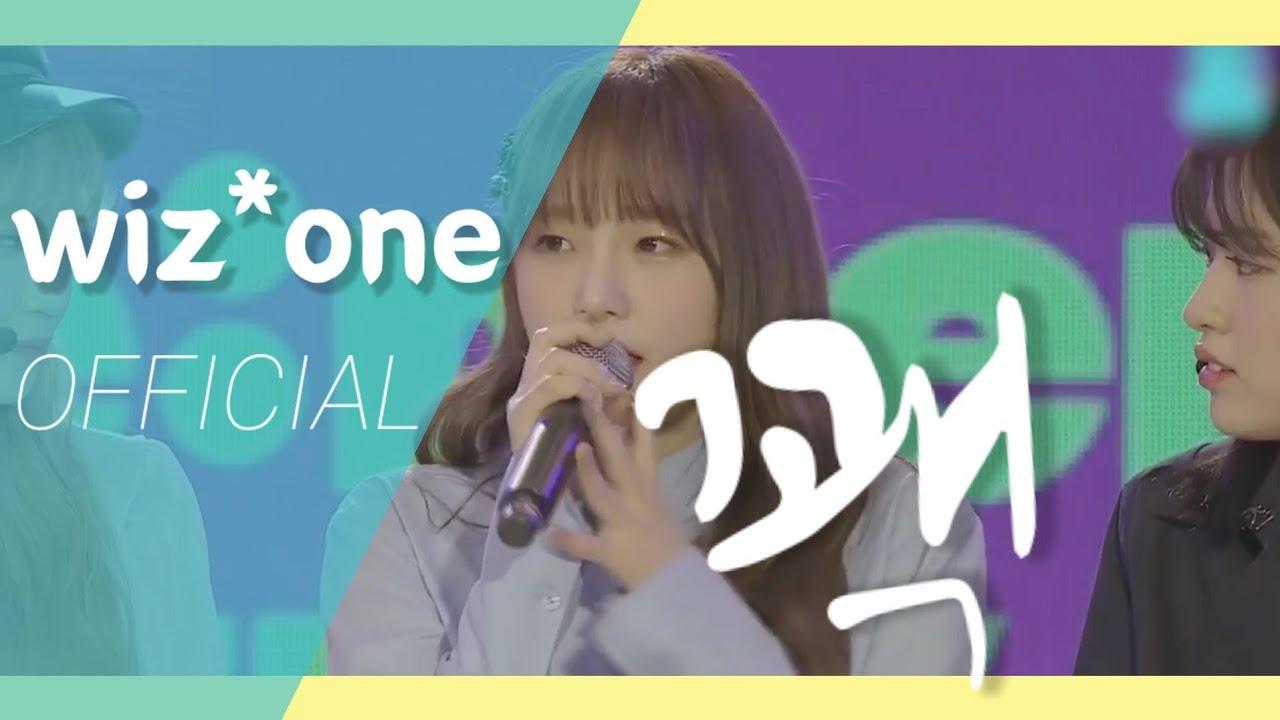 [아이즈원] 최예나 1일 1깡  '꽥'