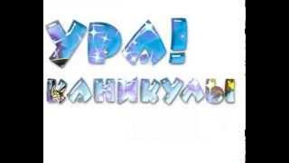 РУССКИЙ ЯЗЫК! СЛОВА КОТОРЫХ НЕ СУЩЕСТВУЕТ!!! Тест 4 класса  Уроки русского языка