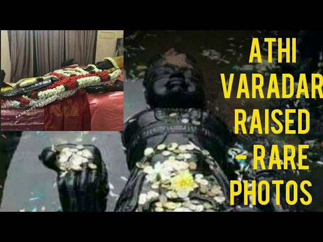The story behind atthi varadar in pushkarini