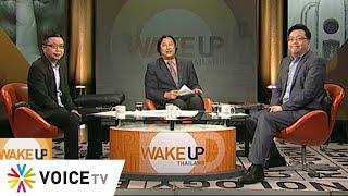 #WakeUpThailand ประจำวันที่ 12 มีนาคม 2564